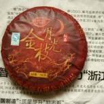 Дяньхун маофен цзинь хао красный юннаньский чай из сымао, Екатеринбург