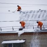 Чистка снега с крыш. Уборка и вывоз снега.Уборка наледи с крыш. Безнал, Екатеринбург