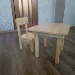 Продам детский столик со стульчиком, Екатеринбург