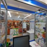 Продается действующая аптека., Екатеринбург