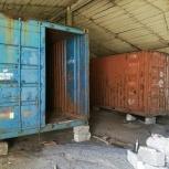 морской контейнер 20 футов, Екатеринбург
