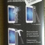 Защитное стекло для Lumia 550, Екатеринбург