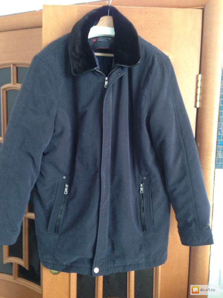 178ec1ded55 Куртка мужская демисезонная