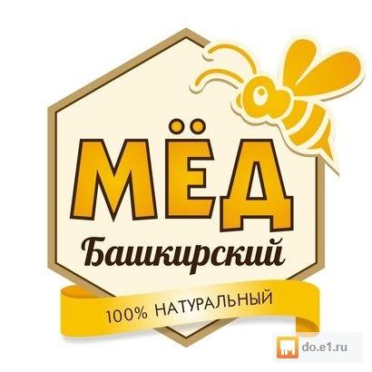 Дать объявление по башкирии адвокат в нижнем новгороде дать объявление