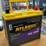 Аккумулятор Atlas BX UMF 75А/ч 95D23L, Екатеринбург