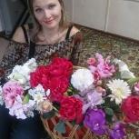 услуги няни у себя на дому, Екатеринбург