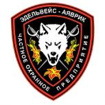 Доступная защита для вашего бизнеса, Екатеринбург