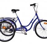Велосипед Аист трехколесный для взрослых грузовой  (Минский велозавод), Екатеринбург