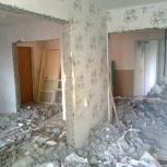 Демонтаж, демонтажные работы, Екатеринбург