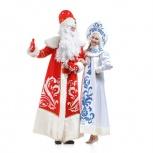 Дед мороз и Снеурочка, Екатеринбург