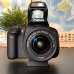 Фотоаппарат Canon EOS 700D + kit 18-55 mm, Екатеринбург