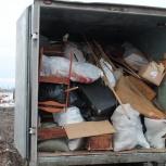 Вывоз мусор,снега!Спецтехника(газ,зил,камаз,ломовоз)безнал, Екатеринбург
