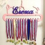 Медальница спортивная, медальница гимнастика, Екатеринбург