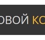 Монтаж сэндвич панелей, Екатеринбург