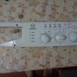 Запачасти для стиральной машины Indesit WISL83, Екатеринбург