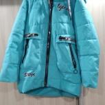Продаётся куртка весенняя, Екатеринбург