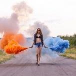 Цветной дым для фотосессии, Екатеринбург