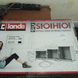 Телекоммуникационный шкаф Lande 9U, Екатеринбург
