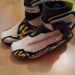 Лыжные ботинки Salomon, Екатеринбург