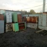 Стеллаж, стол токарный,  ящик, контейнер, верстак, Екатеринбург