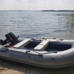 Мотор Mercury ME 9.9 M Light и лодка Флагман 330 U, Екатеринбург