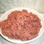 Мясо дичи, Екатеринбург
