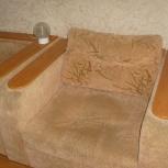 Продам кресло-кровать в хорошем состоянии., Екатеринбург