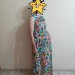 брюки, платье для беременных, Екатеринбург