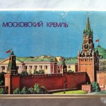 Набор спичек, Екатеринбург