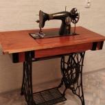 швейная машина ножная на чугунной основе, Екатеринбург