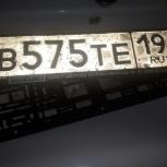 нашла автомобильный номер, Екатеринбург