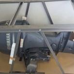 Лодочный мотор Yamaha F70aetl, Екатеринбург