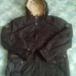 Мужская куртка Vizani (зимняя), Екатеринбург