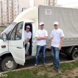 Бригада грузчиков для любых работ.(переезд квартир,разнорабочие), Екатеринбург