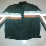 Куртка мотоциклетная, Екатеринбург