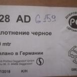 Замена резины на окнах, Екатеринбург