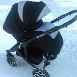 Детская коляска 2 в 1, Екатеринбург