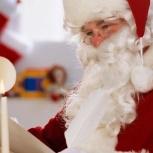 Дед Мороз и Снегурочка выезд на дом в Екатеринбурге, удобные даты!, Екатеринбург