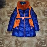 Куртка зима, Екатеринбург