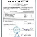 Геосетка ССП 30/30-2,5 (300) Нефтегаз ГРУНТСЕТ, Екатеринбург