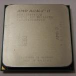 CPU AMD Athlon II 425 (3 ядра), Екатеринбург