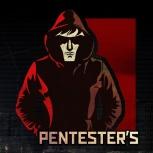 Penetration Test в Екатеринбурге, Екатеринбург
