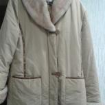 Куртка  женская  демисезонная, Екатеринбург