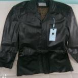 Мужская кожаная куртка 58 размер, Екатеринбург