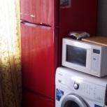 Холодильник Стинол, 3 камерный, красный, Екатеринбург