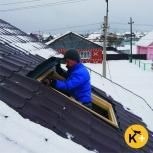 Продажа и установка мансардных окон, Екатеринбург
