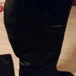 Продаю кожаные сапоги, Екатеринбург
