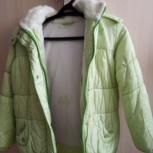 Куртка зимняя для девочки, Екатеринбург