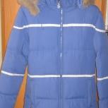 зимняя куртка, Екатеринбург