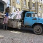 Зил Самосвал с грузчики . вывоз мусора.Спецтехника.трактор JCB. Вывоз, Екатеринбург